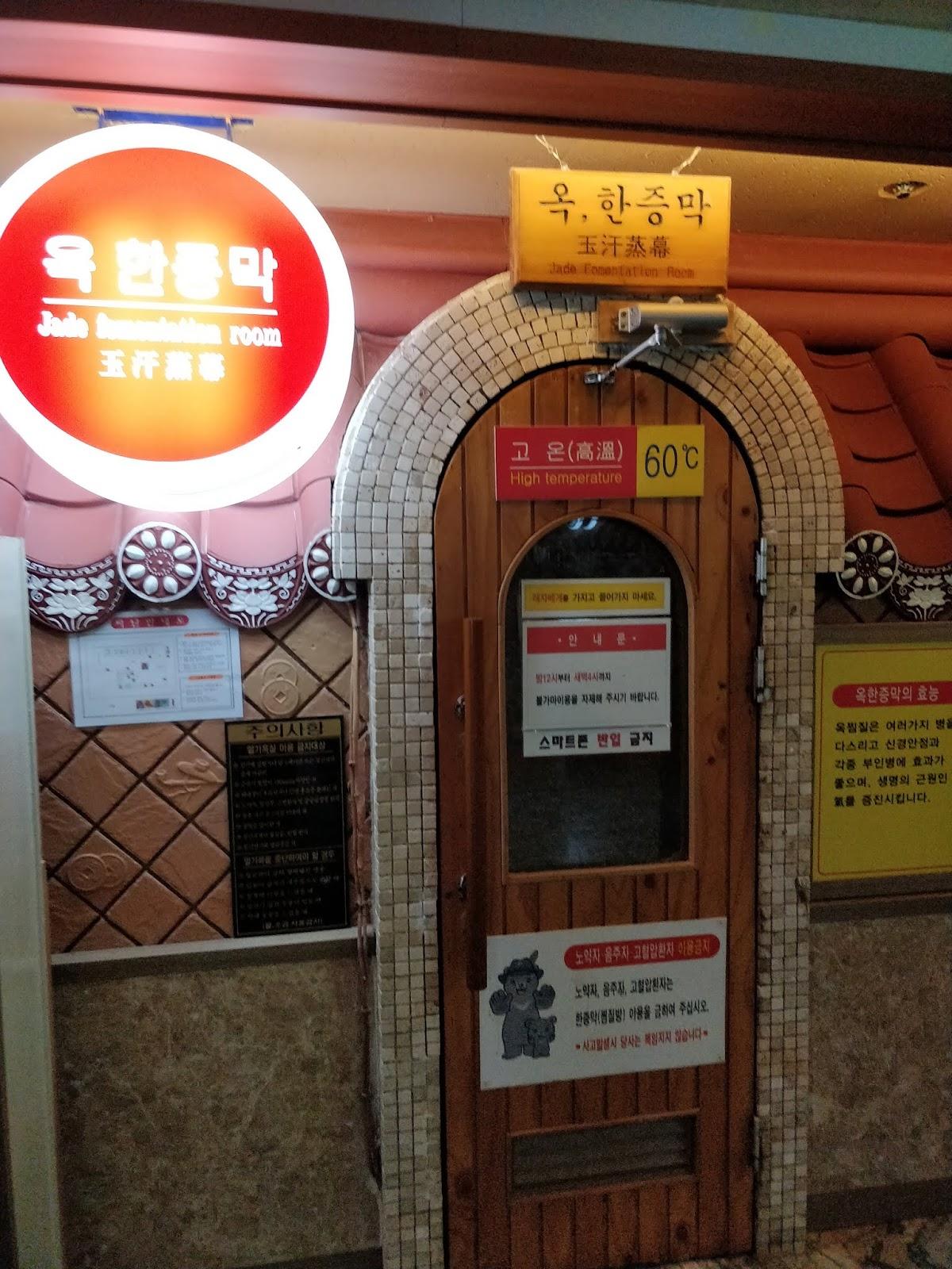 Korealainen Alaston malli