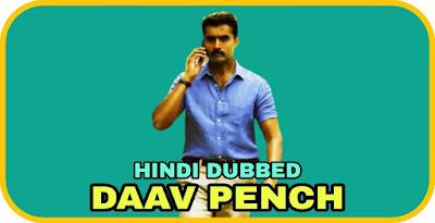 Daav Pench Hindi Dubbed Movie