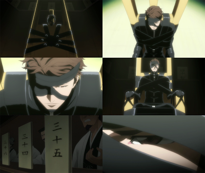 Bleach episode 310 ichigo vs aizen - Les vacances de lamour
