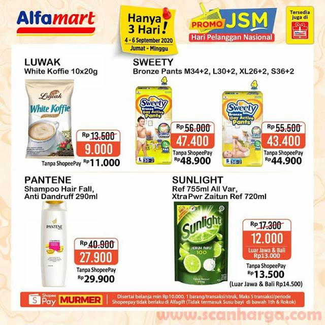 ALFAMART Promo JSM Spesial HARPELNAS - Hari Pelanggan Nasional 4 - 6 September 2020 2