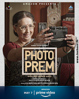 Photo-Prem First Look Poster 2