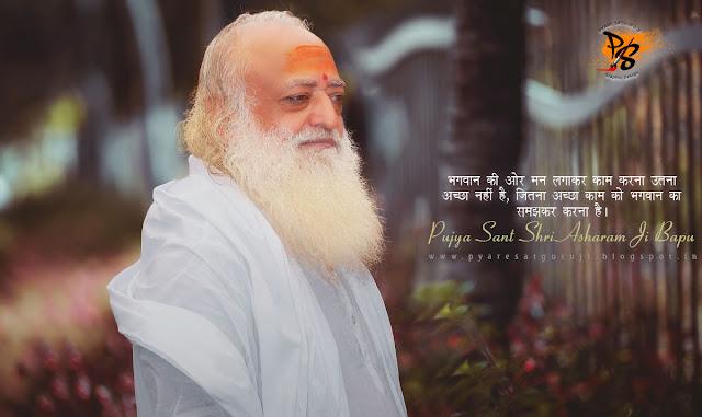 Pujya Asaram Bapu Ji Hd Wallpaper