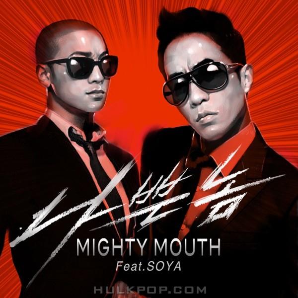 Mighty Mouth – 나쁜놈 (feat. Soya) – Single