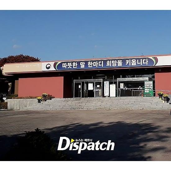 Interviewed By Dispatch, Jung Da Eun Revealed That Wonho Has Ever Used Marijuana