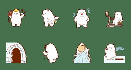Polar Bear : The Coolest!
