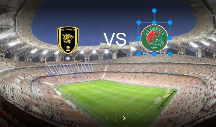 مباراة الإتفاق والإتحاد الدوري السعودي اليوم الأحد 18 أكتوبر 2020