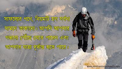 20 best happy new year quotes bangla