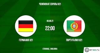 Германия U21 – Португалия U21  где СМОТРЕТЬ ОНЛАЙН БЕСПЛАТНО 06 июня 2021 (ПРЯМАЯ ТРАНСЛЯЦИЯ) в 22:00 МСК.