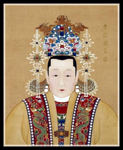 Chinese Ming Dynasty Empress XiaoZhuangRui
