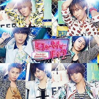 Kis-My-Ft2 - Sha la la Summer Time Lyrics with Romaji