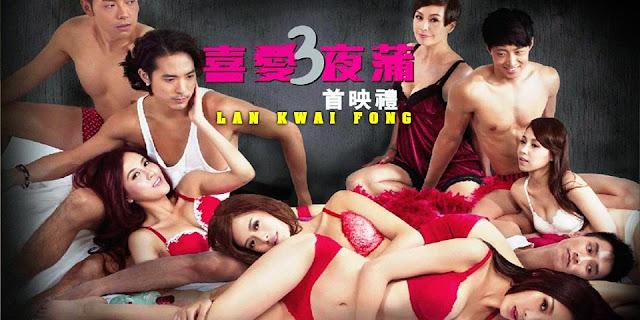 Lan Quế Phường 3 - Lan Kwai Fong 3 (2014)