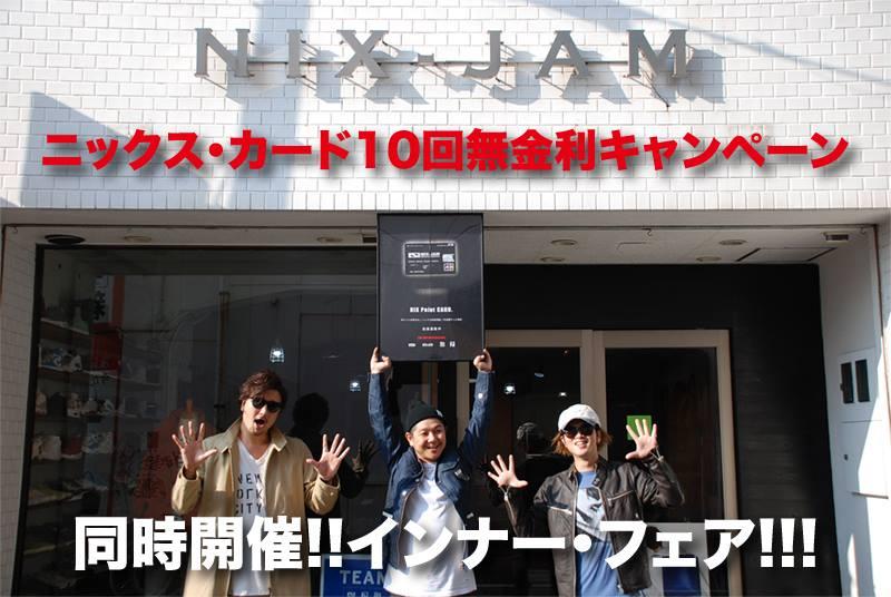 http://nix-c.blogspot.jp/2016/09/10.html