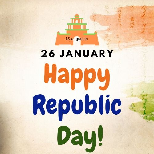 { 11+ } 26 January Republic Day HD Wallpaper for Mobile FREE Download