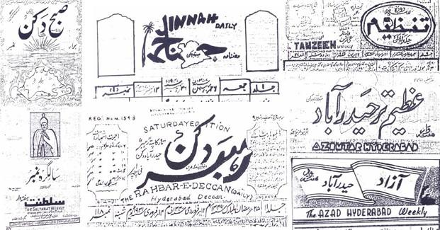 hyderabad-deccan-urdu-newspapers