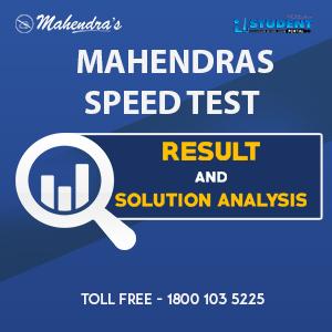 Mahendras Speed Test: Result & Solution