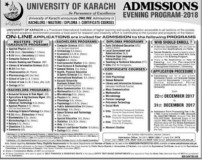 UOK Evening Program Admission 2018, Introduction of UOK, Method of Applying For UOK, Eligibility criteria of UOK, Application Form of UOK,