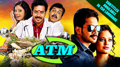 ATM 2017 Hindi Dubbed WEBRip 480p 350mb ESub