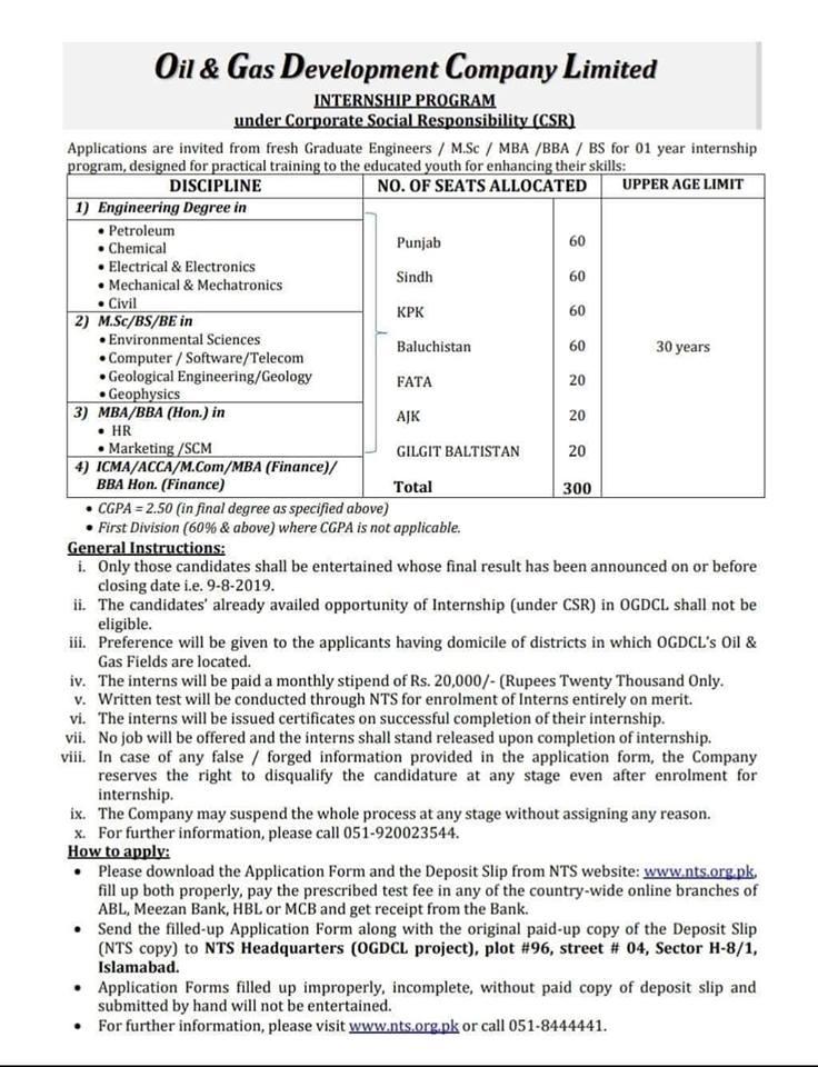 ogdcl internship 2019 July, OGDCL Internship program via NTS Application form ,