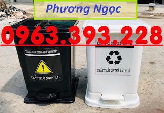 Thùng rác y tế 15L đạp chân, thùng rác nhựa, thùng rác y tế, thùng rác đạp chân  9254937f1fe7f9b9a0f6