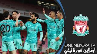 التشكيلة المتوقعة لليفربول ضد ريال مدريد يوم 06-04-2021 في دوري أبطال أوروبا