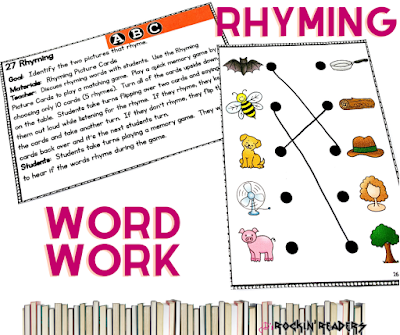 The Ultimate Guided Reading Toolkit contains over 130 activities for your guided reading lessons. Activities are fun and interactive and planning has never been easier!  Check them out!