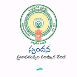 Spandana Application is for Andhra Pradesh Citizen    Spandana is to view their Complete information related to Family, Schemes,Bank details, Occupation details, Personal information, Government Benefits,  Citizen can download Mee seva certificates.  Citizen also Register a Grievance,Contact Customer care for Any help.
