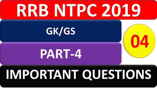 RRB NTPC  KANNADA CURRENT AFFAIRS 2019 PART 4 DOWNLOAD PDF