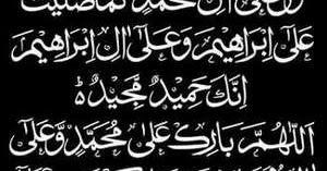 Quran Subjects - مضامین قرآن ، مختصر تفسیر