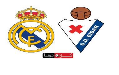 مشاهدة مباراة ريال مدريد وإيبار بث مباشر اليوم 13-2-2020