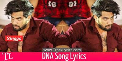 dna-lyrics-singga