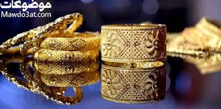 كيفية بيع الذهب المستعمل