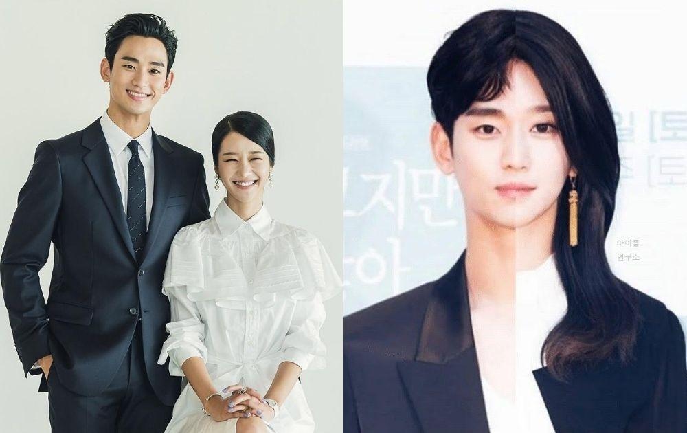 Kim Soo Hyun dan Seo Ye Ji © tvN - theqoo