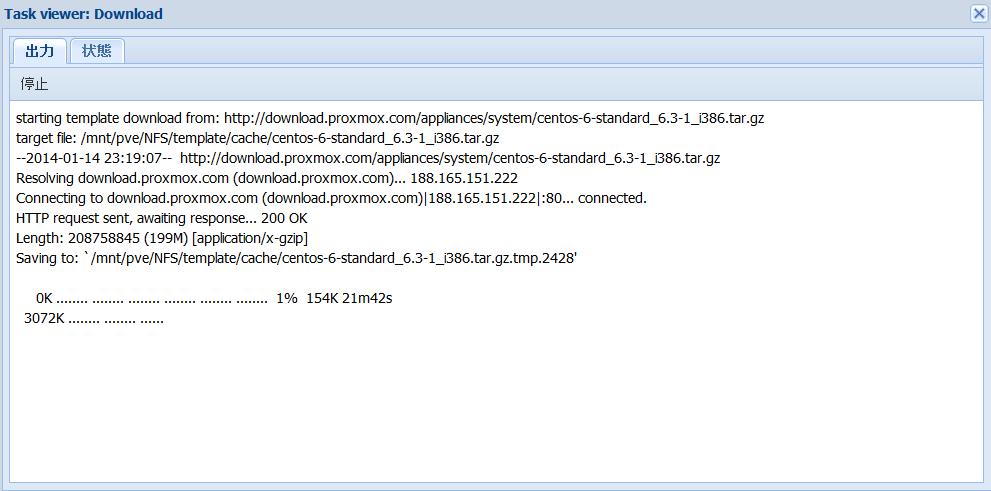 download openvz templates - proxmox openvz centos