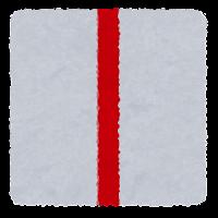 境界標のイラスト(直線)