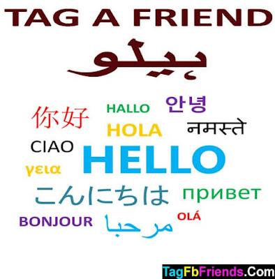Hi in Urdu language
