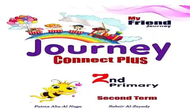 منهج كونكت بلس 2 الترم الثانى 2020 من كتاب ماى فريند connect plus term 2 كونكت بلس 2 الترم الثانى من كتاب ماى فريند