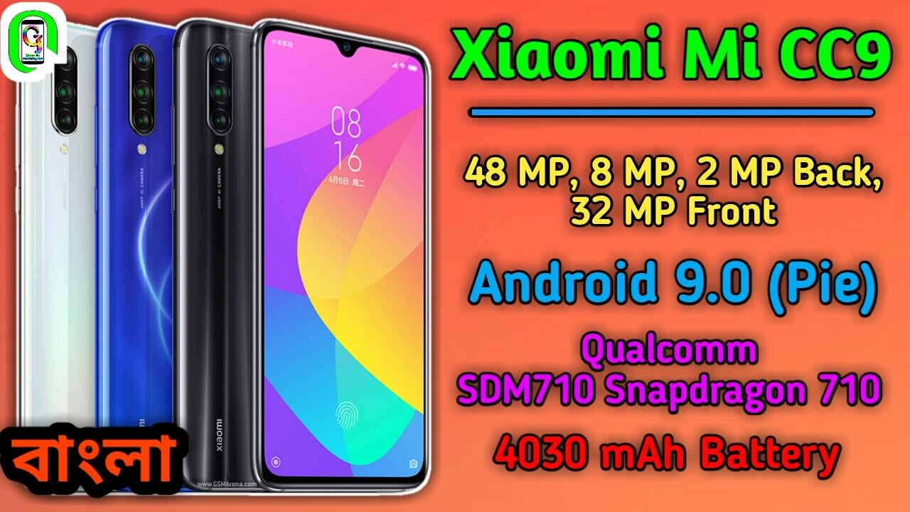Xiaomi Mi CC9 Full Specifications And Price In Bangladesh | Xiaomi Mi CC9 price in bangladesh | Xiaomi Mi CC9 price bd | Xiaomi Mi CC9 online price | Xiaomi Mi CC9 official price | Xiaomi Mi CC9 bd | Xiaomi new smartphone price in bagladesh