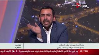 برنامج بتوقيت القاهرة مع يوسف الحسينى 27-2-2017