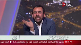 برنامج بتوقيت القاهرة حلقة الأحد 12-3-2017