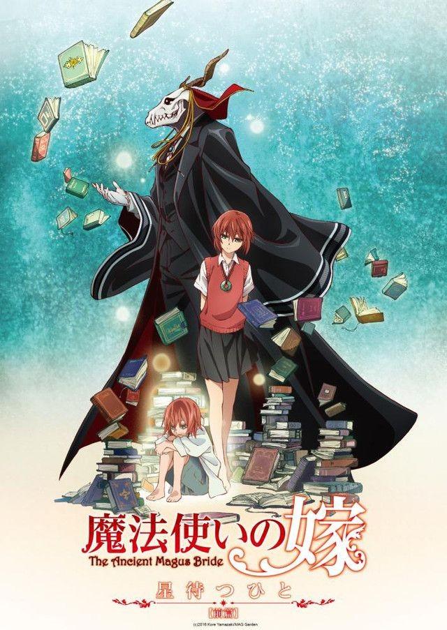 Mahoutsukai no Yome (2017) |24/24| |Audio Castellano| |HD Ligero 720p| |Mega|