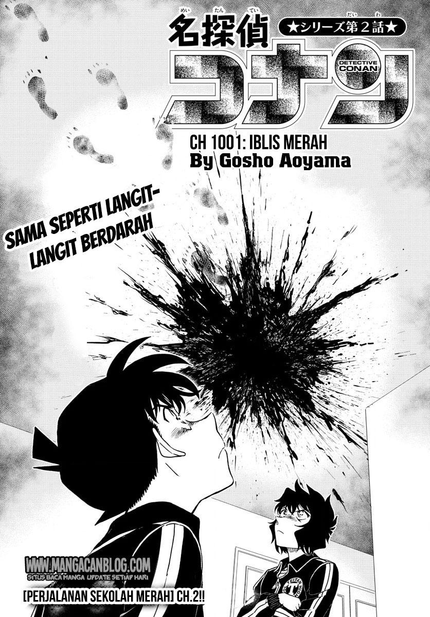 Detective Conan Chapter 1001-0