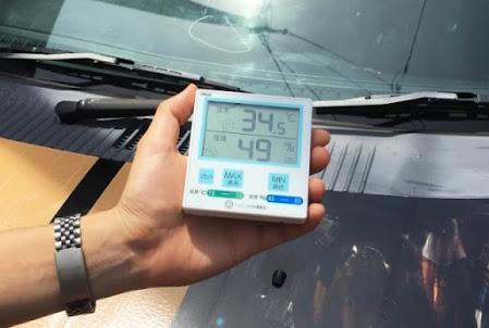 Suhu Udara di Musim Panas Jepang
