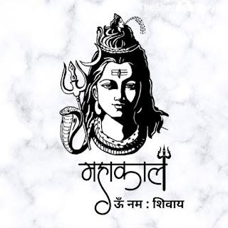 bhole shankar mahakal bhagwan images download 2020