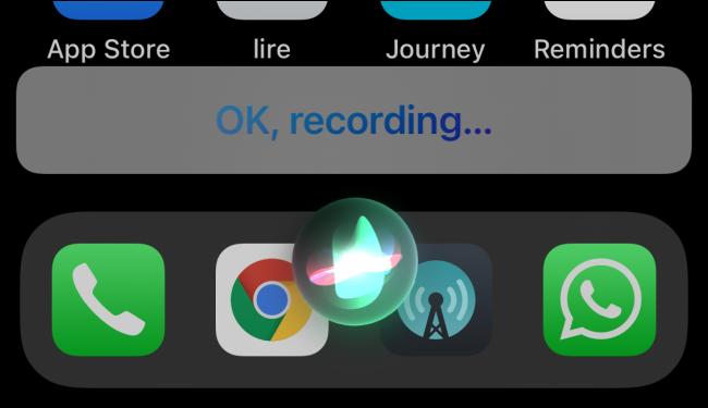 يقوم Siri بتسجيل رسالة صوتية
