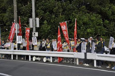 http://doro-chiba.org/nikkan_dc/n2016_07_12/n8188.htm