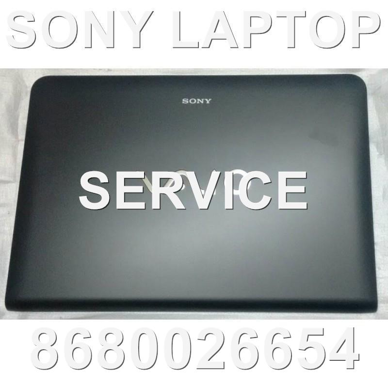 Sony laptop service: can't find drivers for sony vaio svf152a29m.
