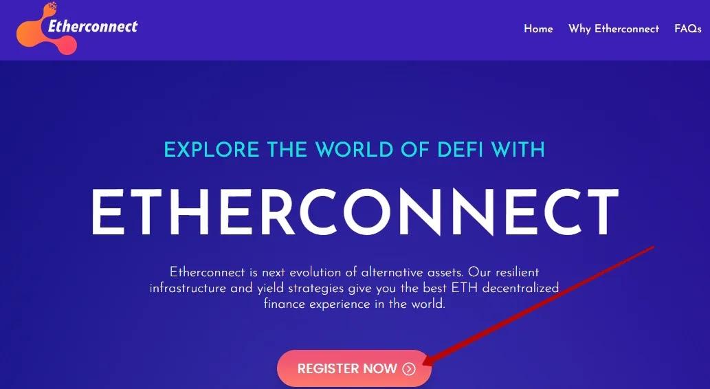 Регистрация в Etherconnect