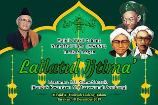 Undangan Istighotsah dan Pengajian Lailatul Ijtima di Masjid Al Hidayah Ladang Dalam Tarakan 20191210 - Kajian Sunnah Tarakan