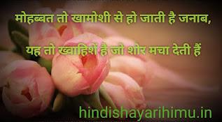 Gulzar's poetry - Gulzar poetry in hindi - Gulzar poetry images
