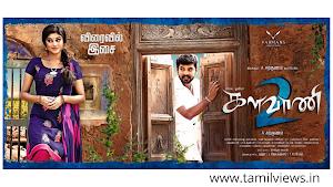 Kalavani 2 (2019) HD Tamil Full Movie | Movie review and Story